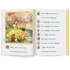 AMEET Disney uczy. Przygoda z czytaniem. Poziom 2. Czytam z mamą i tatą (okładka miękka) (2)